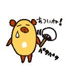 おまめぐま(個別スタンプ:15)