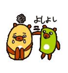 おまめぐま(個別スタンプ:16)