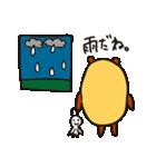 おまめぐま(個別スタンプ:20)
