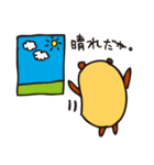 おまめぐま(個別スタンプ:21)