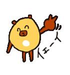 おまめぐま(個別スタンプ:22)
