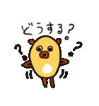 おまめぐま(個別スタンプ:23)