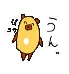 おまめぐま(個別スタンプ:24)