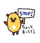 おまめぐま(個別スタンプ:26)