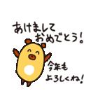 おまめぐま(個別スタンプ:28)