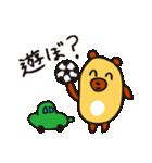おまめぐま(個別スタンプ:29)