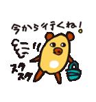 おまめぐま(個別スタンプ:30)