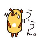 おまめぐま(個別スタンプ:32)