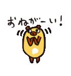 おまめぐま(個別スタンプ:36)