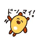 おまめぐま(個別スタンプ:39)