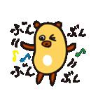 おまめぐま(個別スタンプ:40)