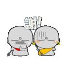 ほくろ地蔵 meets そばかす地蔵(個別スタンプ:04)