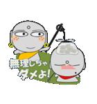 ほくろ地蔵 meets そばかす地蔵(個別スタンプ:27)