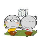 ほくろ地蔵 meets そばかす地蔵(個別スタンプ:31)