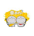 ほくろ地蔵 meets そばかす地蔵(個別スタンプ:38)