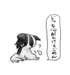 彼氏向けの犬スタンプ(個別スタンプ:04)