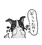 彼氏向けの犬スタンプ(個別スタンプ:26)
