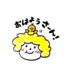 かわいいママのママへ 001(個別スタンプ:02)