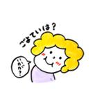 かわいいママのママへ 001(個別スタンプ:03)