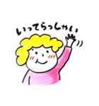 かわいいママのママへ 001(個別スタンプ:09)