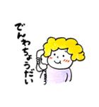 かわいいママのママへ 001(個別スタンプ:12)