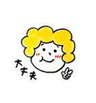 かわいいママのママへ 001(個別スタンプ:18)