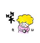 かわいいママのママへ 001(個別スタンプ:23)