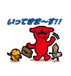 チーバくんスタンプ(個別スタンプ:3)