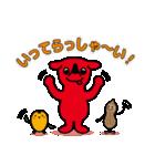 チーバくんスタンプ(個別スタンプ:4)
