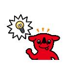 チーバくんスタンプ(個別スタンプ:10)