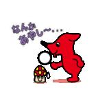 チーバくんスタンプ(個別スタンプ:17)