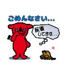 チーバくんスタンプ(個別スタンプ:20)