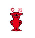 チーバくんスタンプ(個別スタンプ:22)