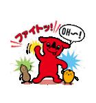 チーバくんスタンプ(個別スタンプ:24)