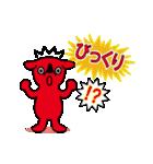 チーバくんスタンプ(個別スタンプ:25)