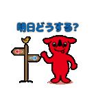 チーバくんスタンプ(個別スタンプ:26)