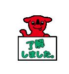 チーバくんスタンプ(個別スタンプ:32)