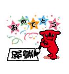 チーバくんスタンプ(個別スタンプ:35)