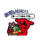 チーバくんスタンプ(個別スタンプ:38)