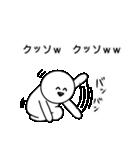 高貴なひと(個別スタンプ:02)