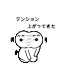 高貴なひと(個別スタンプ:04)