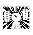 高貴なひと(個別スタンプ:06)
