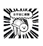 高貴なひと(個別スタンプ:07)
