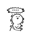 高貴なひと(個別スタンプ:09)