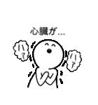 高貴なひと(個別スタンプ:10)