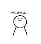 高貴なひと(個別スタンプ:11)
