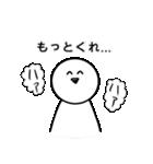 高貴なひと(個別スタンプ:12)