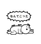 高貴なひと(個別スタンプ:14)