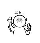 高貴なひと(個別スタンプ:17)