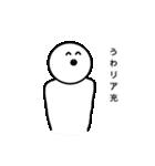 高貴なひと(個別スタンプ:19)